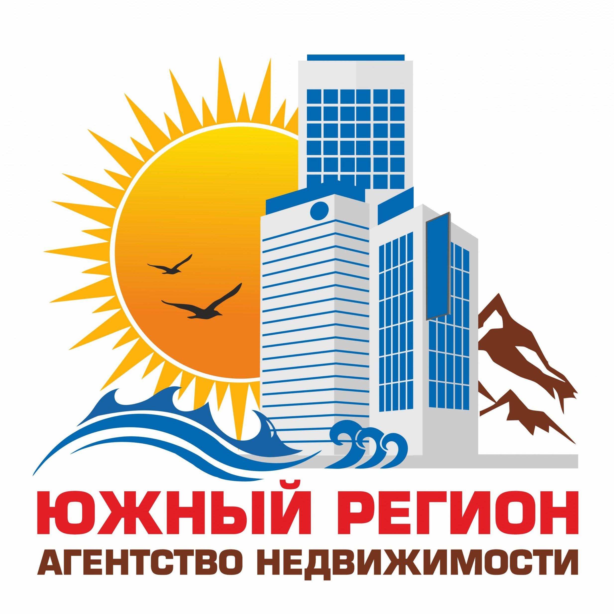 "ООО ""Южный Регион"""